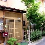 Nakazono ryokan Anytime check in,Late-check out