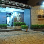 Hotel Velho Monge