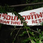  Ruan Tongtip Resort o Lamoon Lamai??