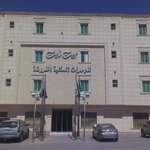 Rest Night Hotel Suites- Al Malqa의 사진