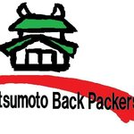 Our logo combines the homely feel our our property and the roof of Matsumoto's famous castle.