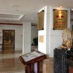 Foto de Ruifeng International Hotel