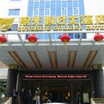                                      Sunshine Holiday Hotel, Fuzhou welcomimg the SFO