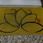                    Entrance doormat