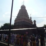 Ghrishneshwar Temple