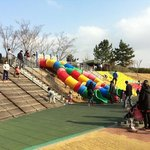 Ulsan Grand Park