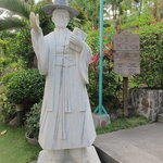 The Korean statue at the entrance of the resort.