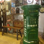 Old post box in Taiwan