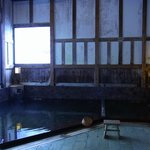                    The onsen bath