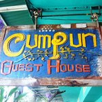 Photo of Cumpun Guest House