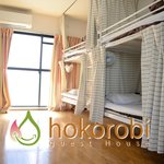 Guest House Hokorobi