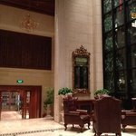  reception area of hengshan moller