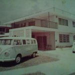 El Patio Guest House back in the 70s