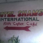 Hotel Shams International의 사진