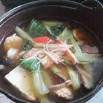  Japanese Seafood Soup