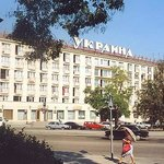 Photo of Hotel Ukraina