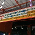 Thai name for great street food