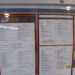  Menu,