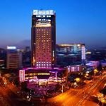Jiangyin International Hotel의 사진