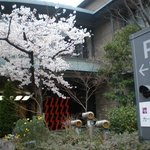 Photo of Hotel Kyoto Garden Palace