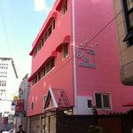 Photo of Ari House Myeongdong