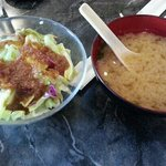 Complimentary miso soup and salad