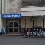 outlook of hotel toyo