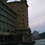 Photo of Hotel Hamarikyu