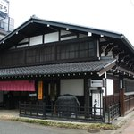  the Ryokan on the outside