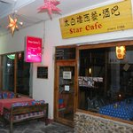 Star Cafe