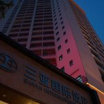Φωτογραφία: International Hotel Sanya