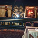  sahib Sindh sultan