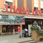 Thana Hotel & Guesthouse照片