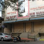  front view of akshara hotel