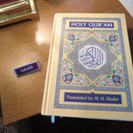 I touch and see Quran for 1st time in life