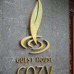 Cozy Guest Houseの写真