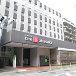  The b Akasaka Hotel
