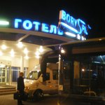 Photo de Boryspil Airport Hotel