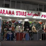 The Karama Market