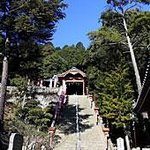 Mt. Yuga Yuga Jinja Hongu Shrine