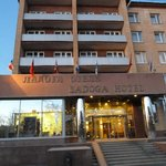 Photo of Ladoga Hotel