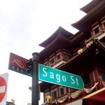 Sago Street (Street Of The Dead)