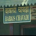 Baba's Chavadi