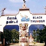 Black Thunder Theme Park
