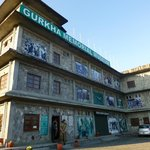 The Gurkha Museum