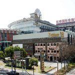 HongQiao international Pearl city Market
