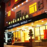 Photo of City Exquisite Hotel(Xiamen Dongdu)
