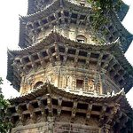 Dingguang Pagoda Temple
