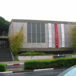 Tikotin Museum of Japanese Art