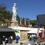 Yomeirazu Kannon